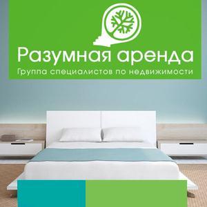Аренда квартир и офисов Каратобе