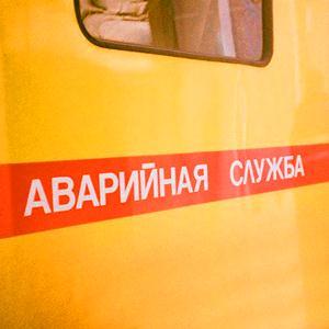 Аварийные службы Каратобе