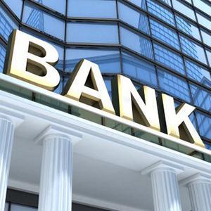 Банки Каратобе