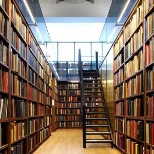 Библиотеки Каратобе