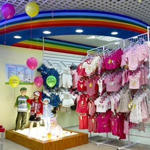 Детские магазины Каратобе
