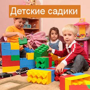 Детские сады Каратобе