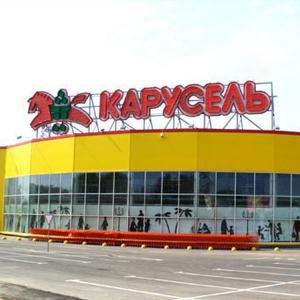 Гипермаркеты Каратобе