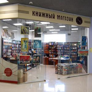 Книжные магазины Каратобе