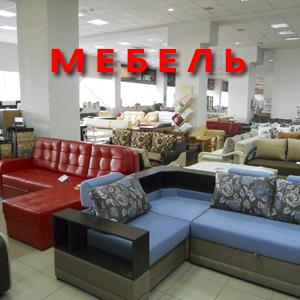 Магазины мебели Каратобе