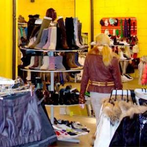 Магазины одежды и обуви Каратобе