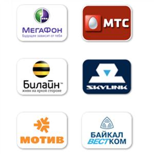 Операторы сотовой связи Каратобе