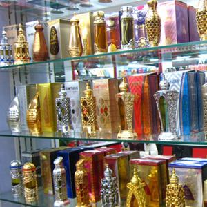 Парфюмерные магазины Каратобе