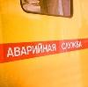 Аварийные службы в Каратобе