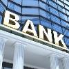 Банки в Каратобе