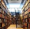 Библиотеки в Каратобе