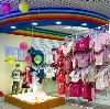 Детские магазины в Каратобе