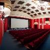 Кинотеатры в Каратобе