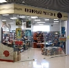 Книжные магазины в Каратобе