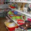 Магазины хозтоваров в Каратобе
