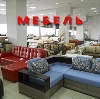 Магазины мебели в Каратобе