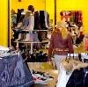 Магазины одежды и обуви в Каратобе