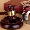 Суды в Каратобе