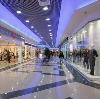 Торговые центры в Каратобе