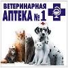 Ветеринарные аптеки в Каратобе