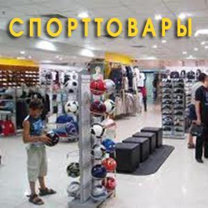 Спортивные магазины Каратобе