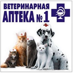 Ветеринарные аптеки Каратобе